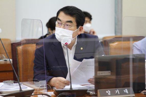 """양기대 의원 """"인구소멸 전남, 특별지자체 설립 검토해야"""""""