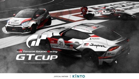토요타 온라인 레이싱대회 'GR GT 컵 2021' 16일 개최