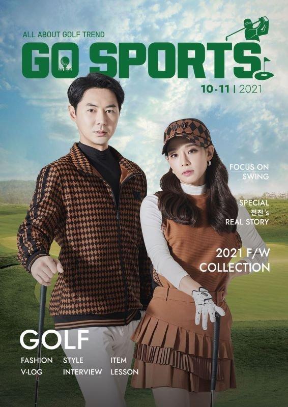 GS샵, MZ세대·영포티 취향 저격 '골프 프로그램' 신규 론칭