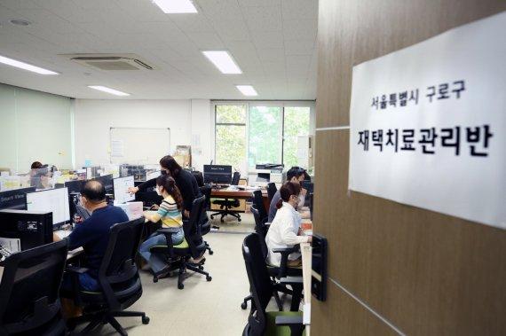 구로구, 코로나 재택치료 관리팀 운영…의료기관 2개소 협력