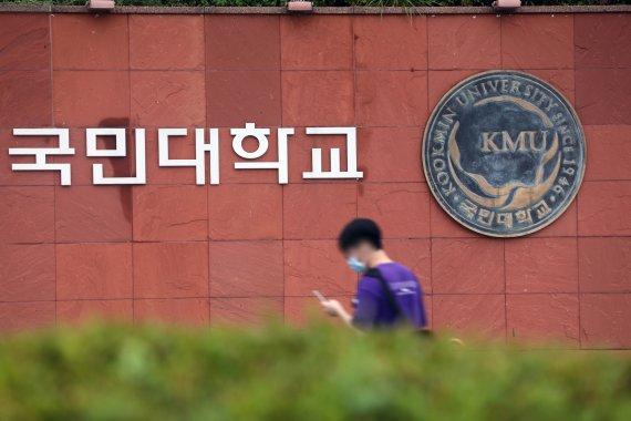 """국민대 교수 """"53.2%가 김건희 논문 재조사 동의했지만 부결…방법 찾겠다"""""""