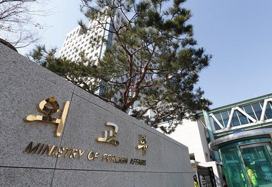 한미 외교국장급 정책대화 14일 하와이서 개최
