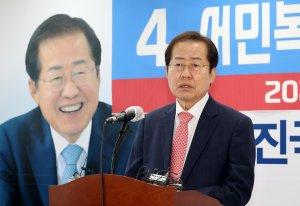 '서민복지 대전환' 공약하는 홍준표